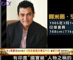 【Yahoo娛樂爆】史上最賣座的印度片!《來自星星的傻瓜PK》賣破30億 搞笑登台