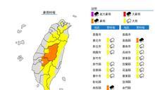 快新聞/彩雲颱風加鋒面影響 全台15縣市豪、大雨特報