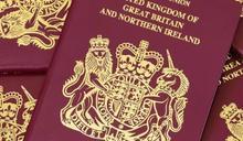 開放港人申請居留簽證 英國明年1月31日受理