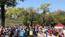 全國首創馬拉松接力班際對抗賽 億載金城開跑
