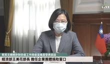 【有影】彭文正指控蔡英文已打輝瑞疫苗 總統府怒嗆:不折不扣的謠言