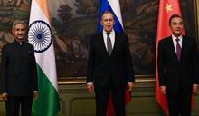 中印衝突升溫外長莫斯科會晤 中國官媒:達成5點共識