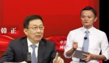 習近平還想連任?郭文貴爆:江家提出讓韓正取代李克強當總理的交換條件