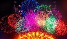 國慶煙火在台南!五大觀賞熱點提早訂房安排