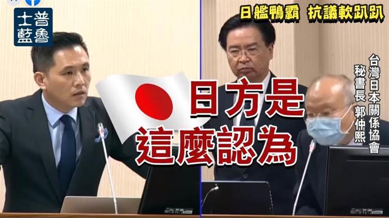 國民黨立委陳以信質詢影片截圖。(圖/翻攝自臉書粉絲專頁「普魯士藍」)