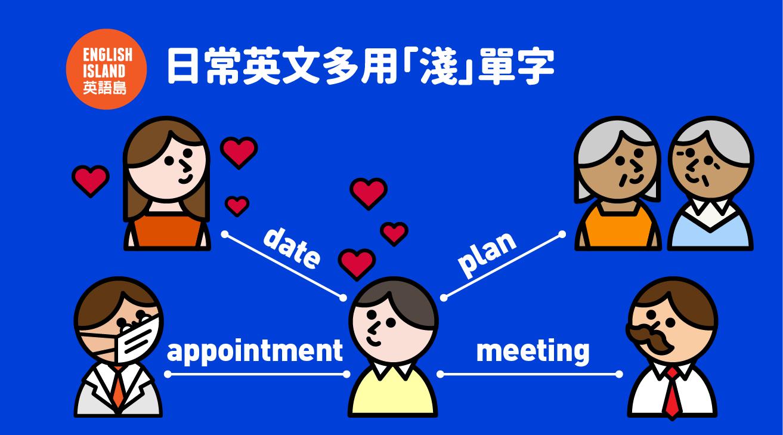【英語小測驗】日常英文多用「淺」單字