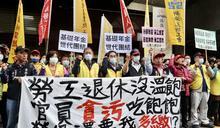 工鬥團體勞動部前抗議(1) (圖)