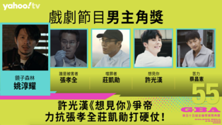 金鐘/姚淳耀燃記者魂!精湛演技奪視帝殊榮