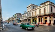 川普強斷古巴外匯管道 拜登主政後美古關係受矚