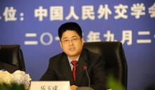 中外交部副長:永不允許台灣獨立