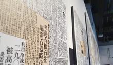 卑南遺址發掘40週年 史前館推「搶救考古檔案回顧展」