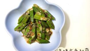 (日本菜)涼拌木魚秋葵