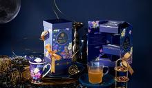 2020 B&G德國農莊茶禮盒 中秋新品上市