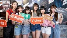 國民女團AKB48 Team TP 挑戰密室逃脫卻變成 驚聲尖叫指數震破耳膜...