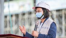 臺南北外環道工程上梁 總統勉如期如質完工