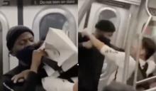 (影)美種族仇恨攻擊事件頻傳 亞裔紐約地鐵慘遭毒打無人相救