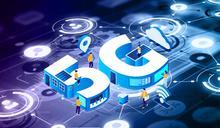 佔全球GDP 2/3!53國、上百企業加入乾淨網路計畫 專家斷言:華為5G慘敗」