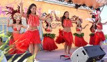 體驗南島風情免出國!「新北南島文化節」周末熱情開幕