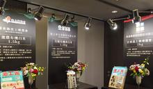 2020精饌米獎 台東池上大贏家(2) (圖)