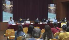 劏房租務管制研究小組舉行第二場公眾論壇