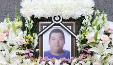 [MD PHOTO] 韓國歌手Big Joe葬禮現場