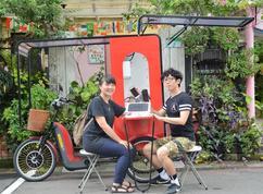 太陽能行動咖啡車計畫