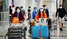 【旅遊氣泡】名額每日200人 入境新加坡須裝追蹤App