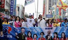 【Yahoo論壇/馬群傑】「挺韓」vs.「罷韓」:高雄市民愛與惡的距離!?