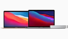 秋季發表會再登場!1分鐘了解蘋果首度搭載M1晶片的3個新款Mac