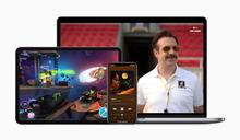 Apple One 是將 Music、TV+、Arcade 和 iCloud 放在一起的打包訂閱計畫