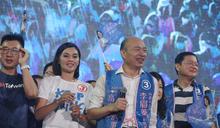 【Yahoo論壇/馬群傑】高市長補選結果 反不如韓國瑜一站受矚目?