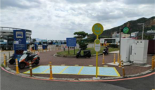 野柳地質公園共享電機租賃站 暫停服務2個月