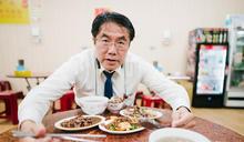 網路熱度高!高雄將辦肉燥飯爭霸賽 黃偉哲:第一名再來台南PK