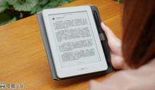 喜歡閱讀、手寫的人都愛的電子書閱讀器『 MobiScribe Origin 』適用各大書城、還有強大的筆記、行事曆功能