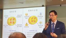 富不過三代?遍訪1452個華人家族,企業長青秘訣是不做這件事!