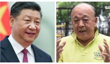 藍營率團赴中國 吳斯懷一句驚習近平