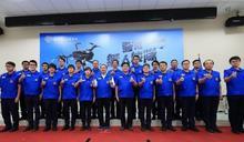 全國第一支警用無人機隊 新北警局成軍首亮相