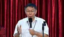 中國新歌聲活動濺血 統戰還是選戰