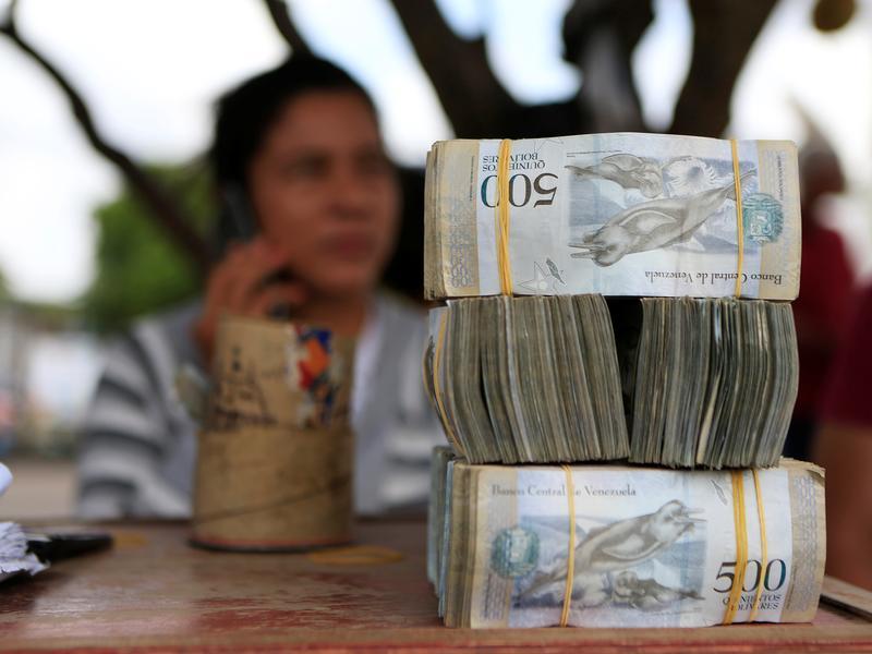 貨幣砍掉5個0薪資暴漲3000% 經濟癌急救有用嗎?