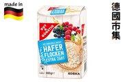 德國G&G 特級鬆軟 早餐燕麥片 500g【市集世界 - 德國市集】