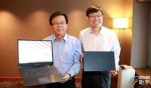 筆電供不應求 華碩Q3營收1186億元 創近19季新高