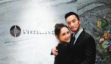 明年2月分居期滿離婚倒數 阿嬌親曝與賴弘國「復合可能性」
