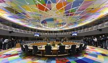 二度毒煙瀰漫 歐盟峰會更改地點