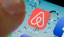 Airbnb 房東為加州大火災民提供免費住房