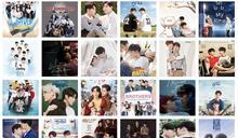 泰國BL劇大全|盤點21部必看腐劇、7大泰劇OST、13對CP、5大導演和18位演員