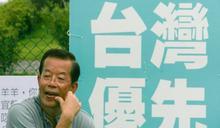 外交部攔備詢 謝長廷稱「很想回去講個痛快」