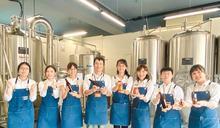 長榮大學釀啤酒 奪世界金牌
