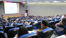 新北「勞動事件法」施行週年研討會 11/30上網報名