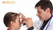 全方位護眼大作戰 ~ 護眼營養品這樣吃才有效…