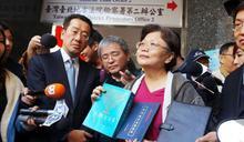 高檢署為郭瑤琪收賄案聲請再審 遭最高院駁回